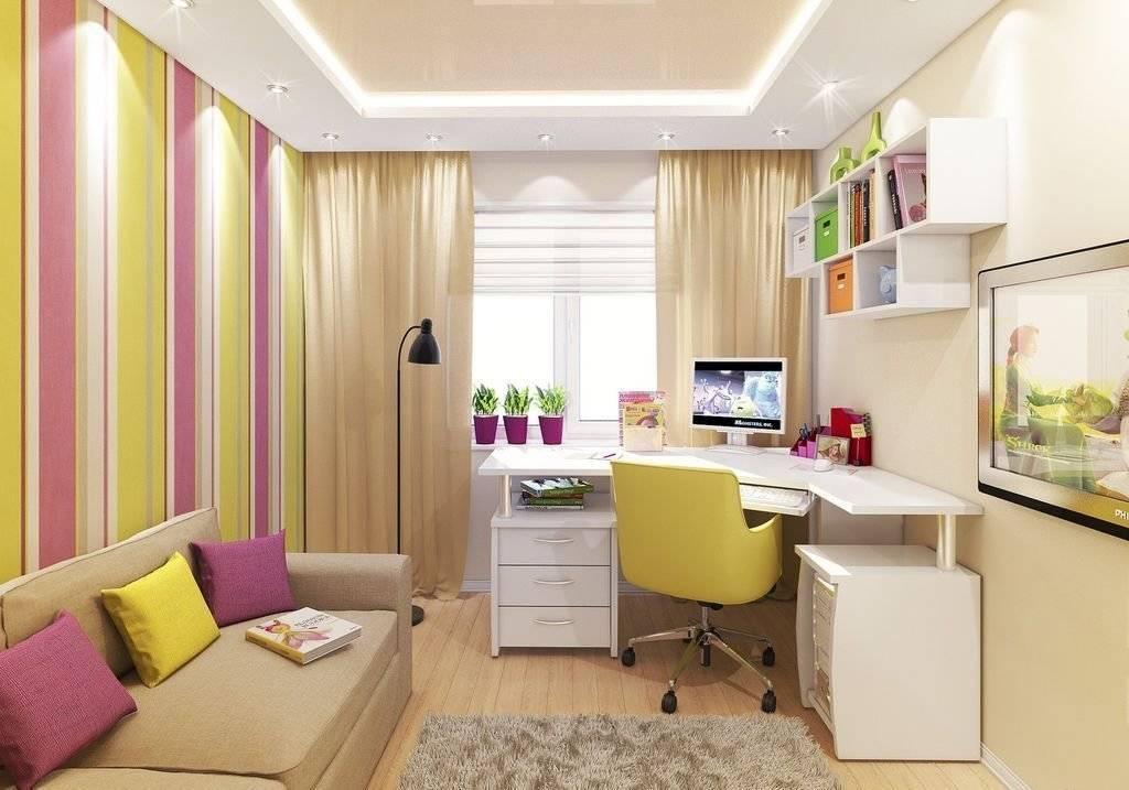 комната для школьника 11